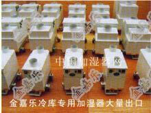 冷库气调库专用加湿器工程实例图6