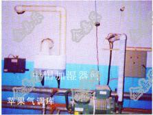 冷库气调库专用加湿器工程实例图8