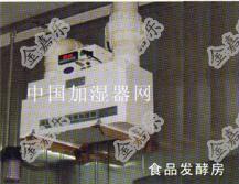 冷库气调库专用加湿器工程实例图9