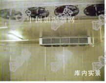 冷库气调库专用加湿器工程实例图11