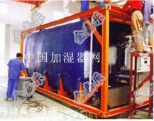 冷库气调库专用加湿器工程实例图12