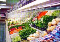 超市专用加湿器现场安装实例2