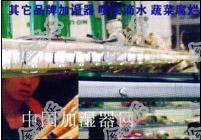 超市专用加湿器现场安装实例12