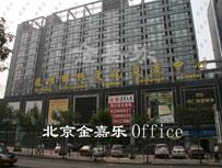 金嘉乐加湿器北京办公室