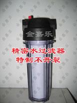 加湿器专用过滤器