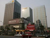 金嘉乐加湿器上海办公室
